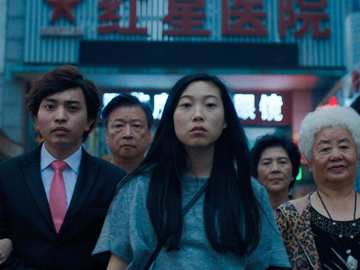 The Farewell – Una bugia buona: recensione del film di  Lulu Wang