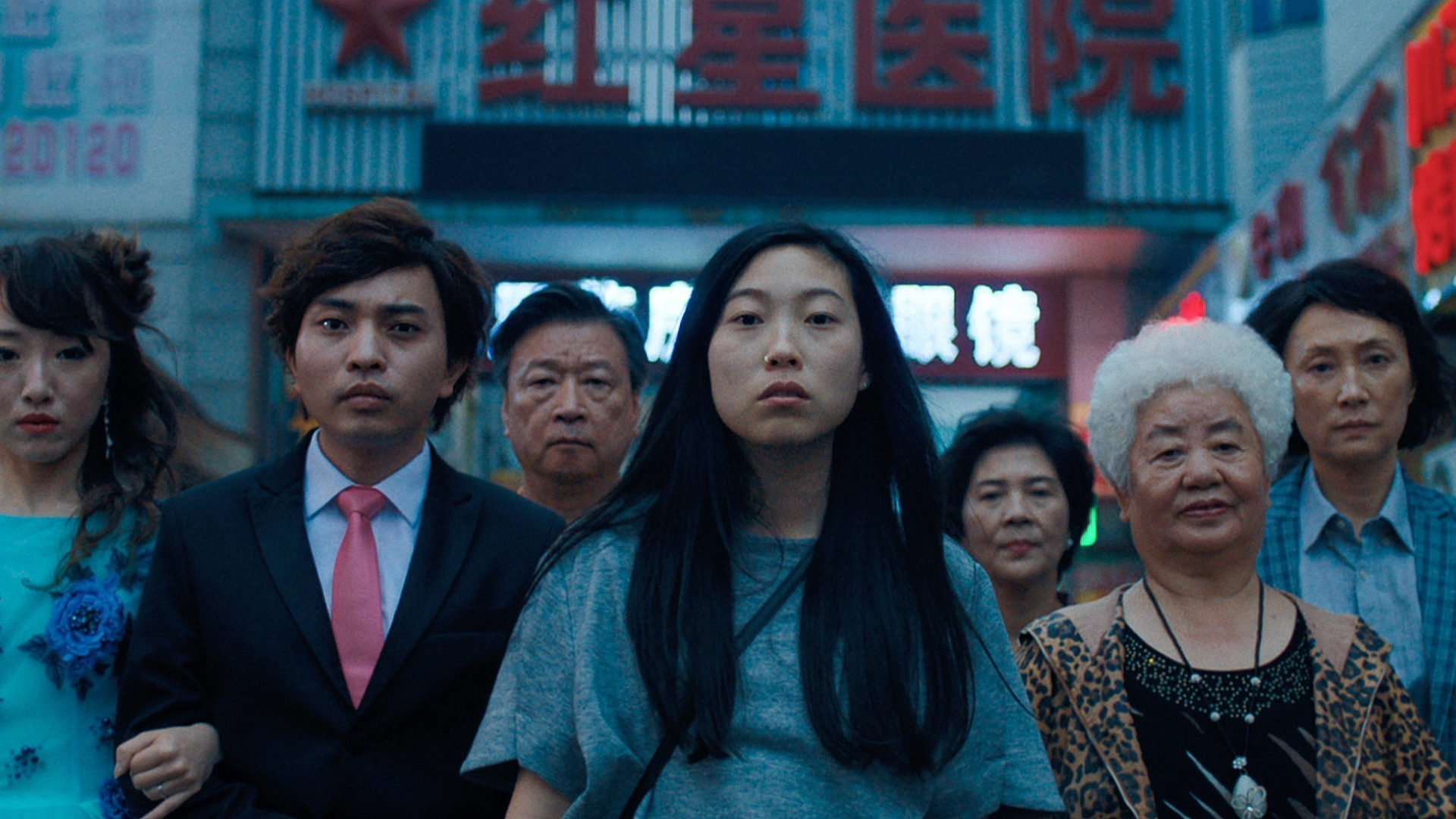 The Farewell – Una bugia buona: il trailer italiano del film di Lulu Wang